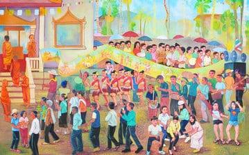 ความเชื่อสังคมไทย